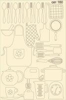 """Елементи от бирен картон """"Кухненски принадлежности"""", сет 160"""