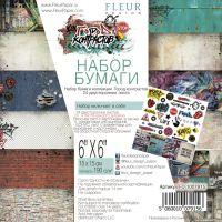 """Дизайнерски комплект хартии """"Градски контрасти"""", 15см, Fleur Design"""